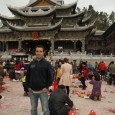 These are the photos about a temple we went to visit the third day. Clearly religions are not forbidden in China, this is a Buddist temple. I tried to show […]